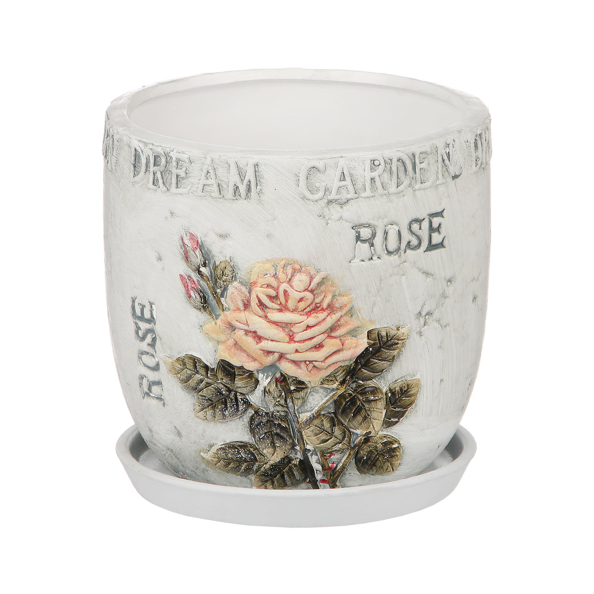 Горшок цветочный Dehua ceramic Garden Rose 15 см