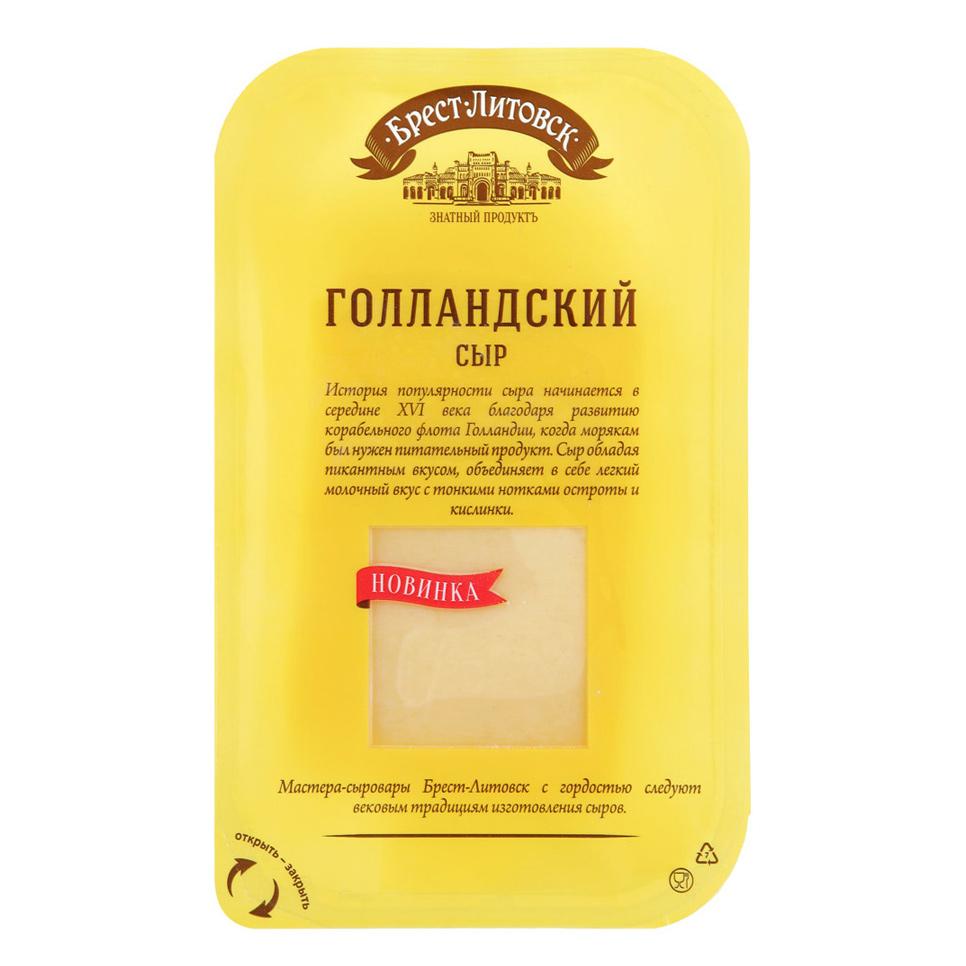 Сыр Брест-Литовск Голландский 45% 150 г недорого