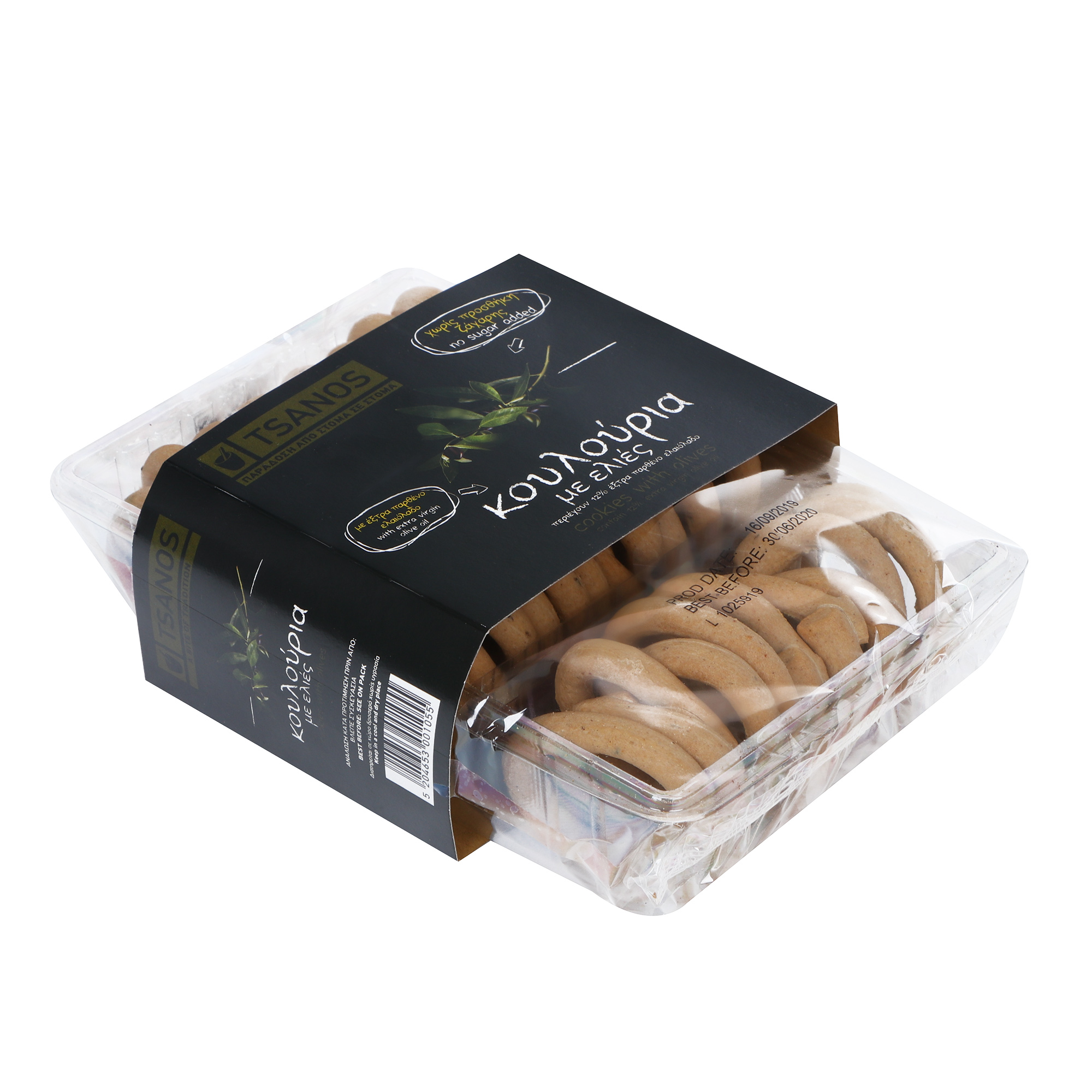 Фото - Хлебцы Tsanos с оливками 200 г хлебные колечки tsanos мультизерновые 70 г