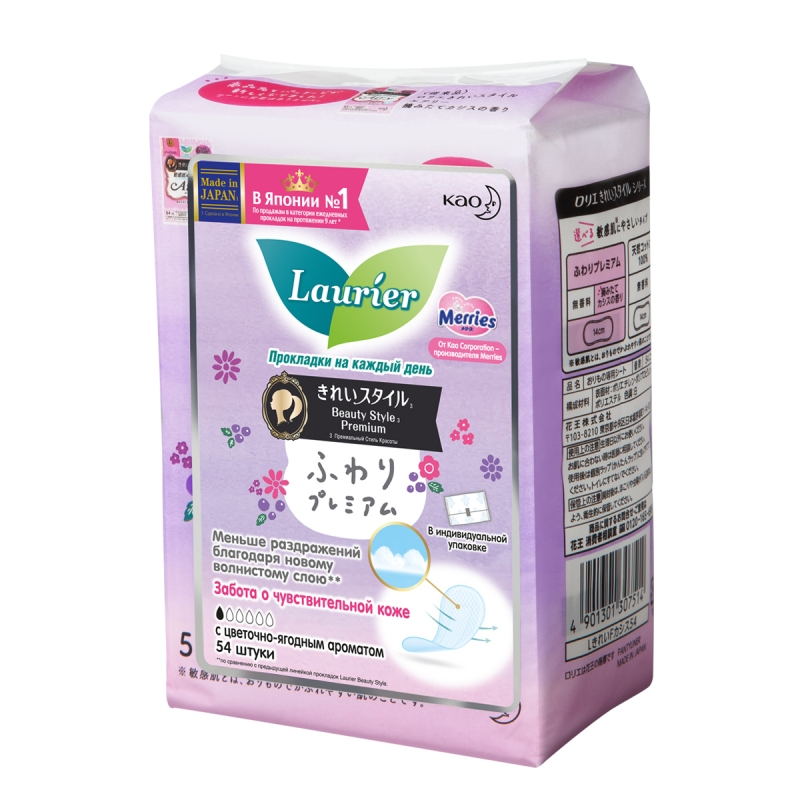 Купить Прокладки Laurier Beauty Style Premium 54 шт, прокладки, Япония