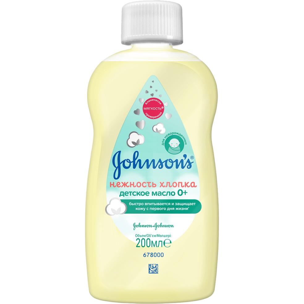 Купить Масло детское Johnson's Baby Нежность хлопка 200 мл, Италия, универсальный, Средства по уходу за телом и за кожей лица для детей