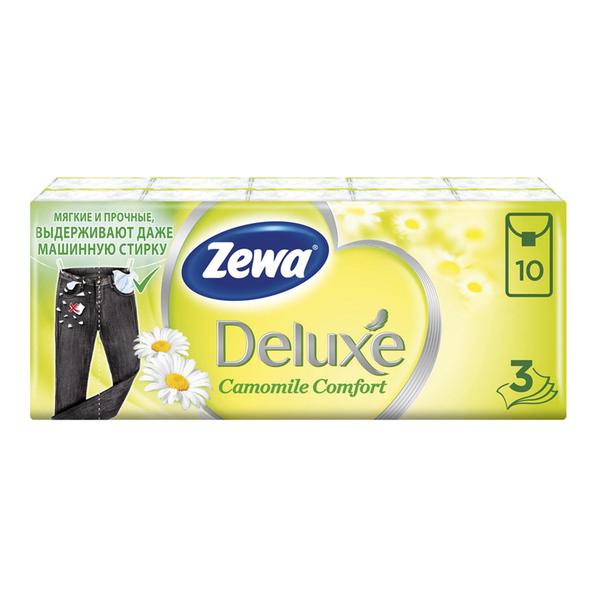 Бумажные платочки 3-слойные Zewa Deluxe Ромашка 10 штук