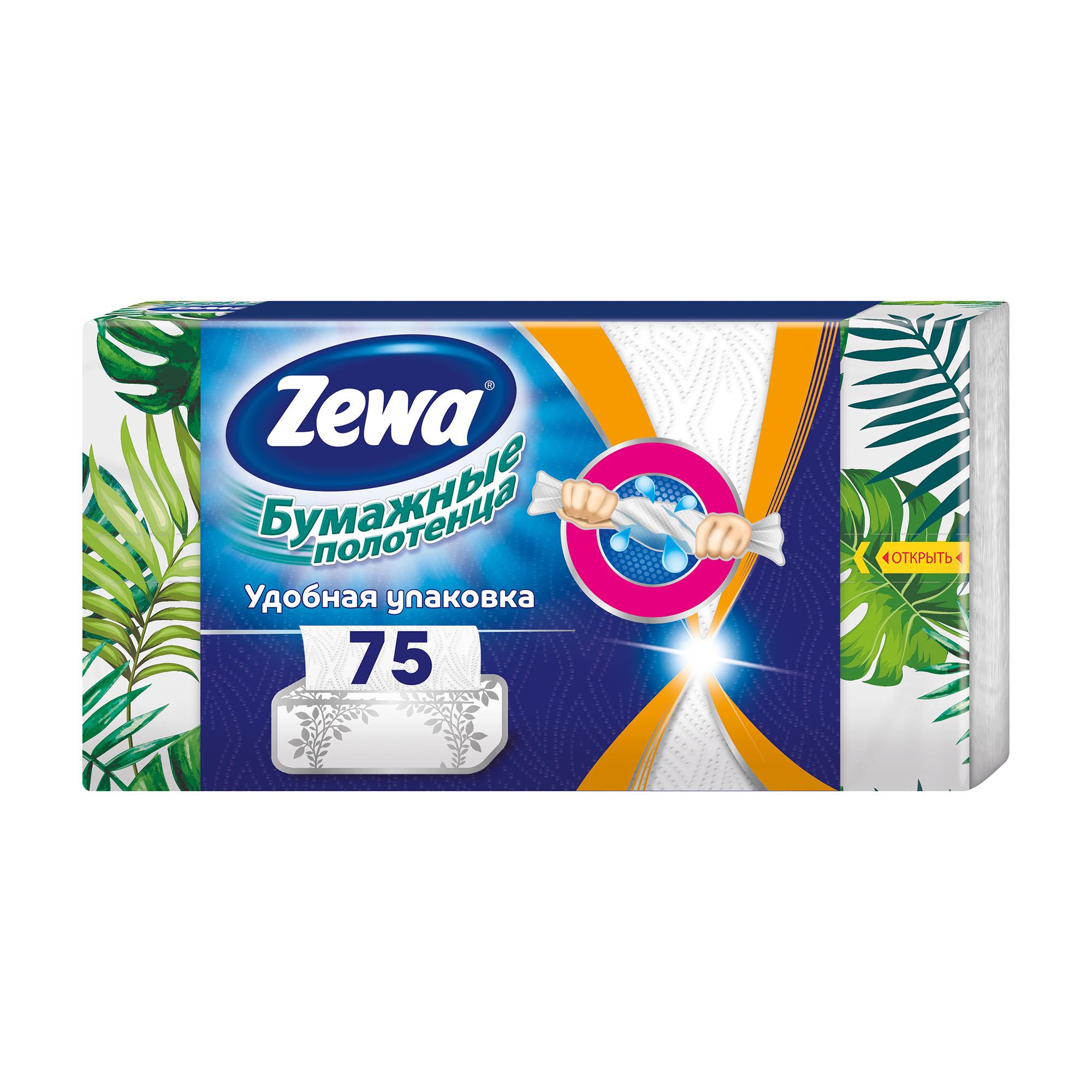 Полотенца бумажные Zewa Wish&Weg Удобная упаковка двухслойные 75 шт пледы и полотенца