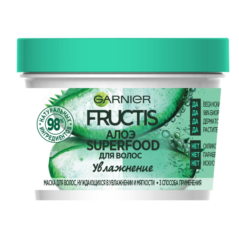Маска для волос Garnier Fructis Superfood 3в1 Алоэ Увлажнение 390 мл
