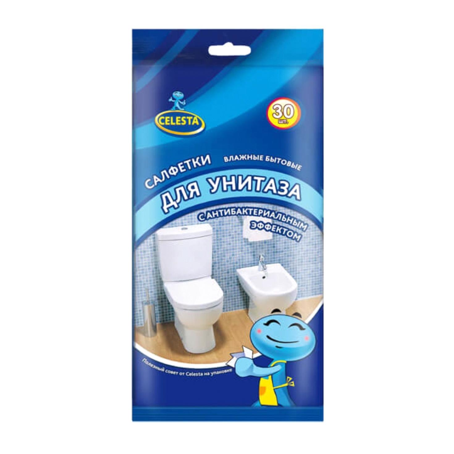 Фото - Влажные салфетки для унитаза Celesta с антибактериальным эффектом 30 шт влажные салфетки vestar для всей семьи с антибактериальным эффектом 70 шт