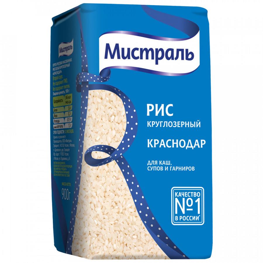 Рис Мистраль Краснодар круглозерный, 900 г