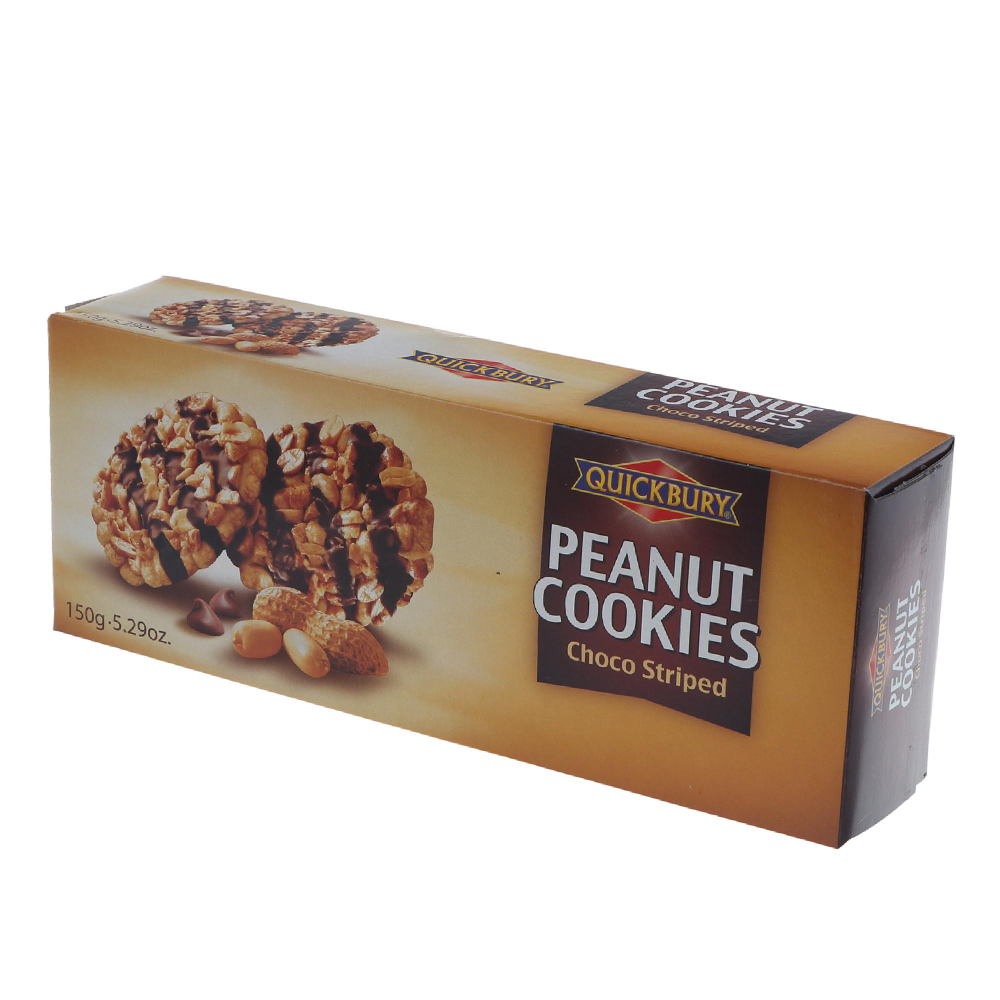 Фото - Печенье Quickbury с арахисом и шоколадом 150 г печенье слодыч с арахисом 450 г