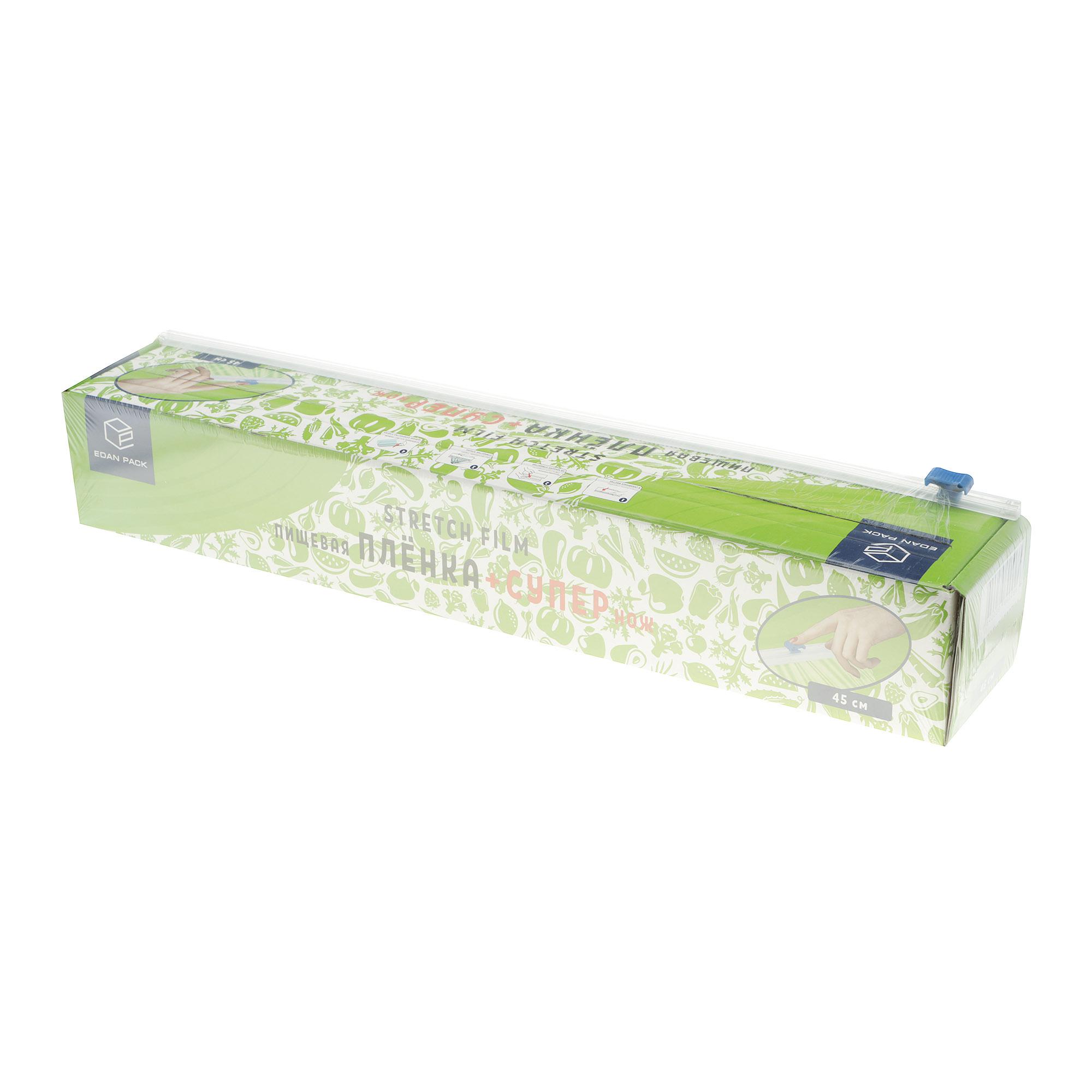 Пленка пищевая Edan Pack (супер-нож) 450ммх50м 8мкм