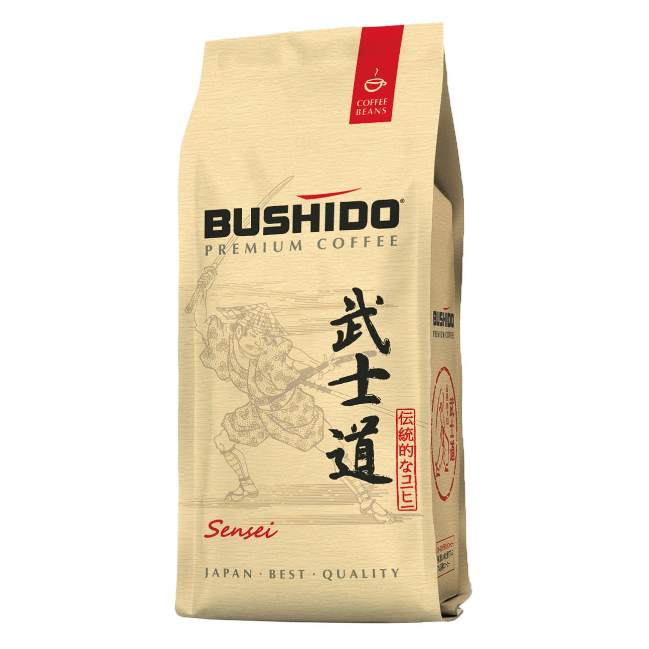 Кофе натуральный в зернах Bushido Sensei 227 г