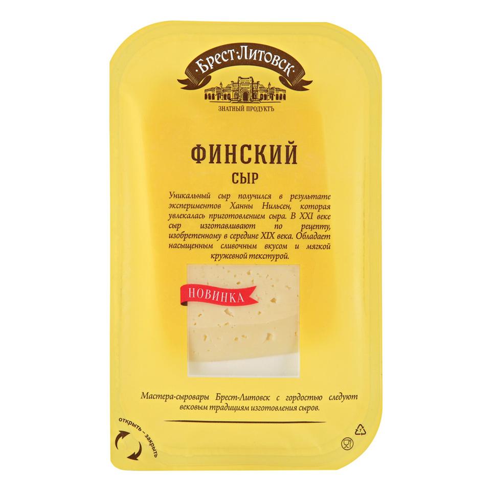 Сыр Брест-Литовск Финский 45% 150 г недорого