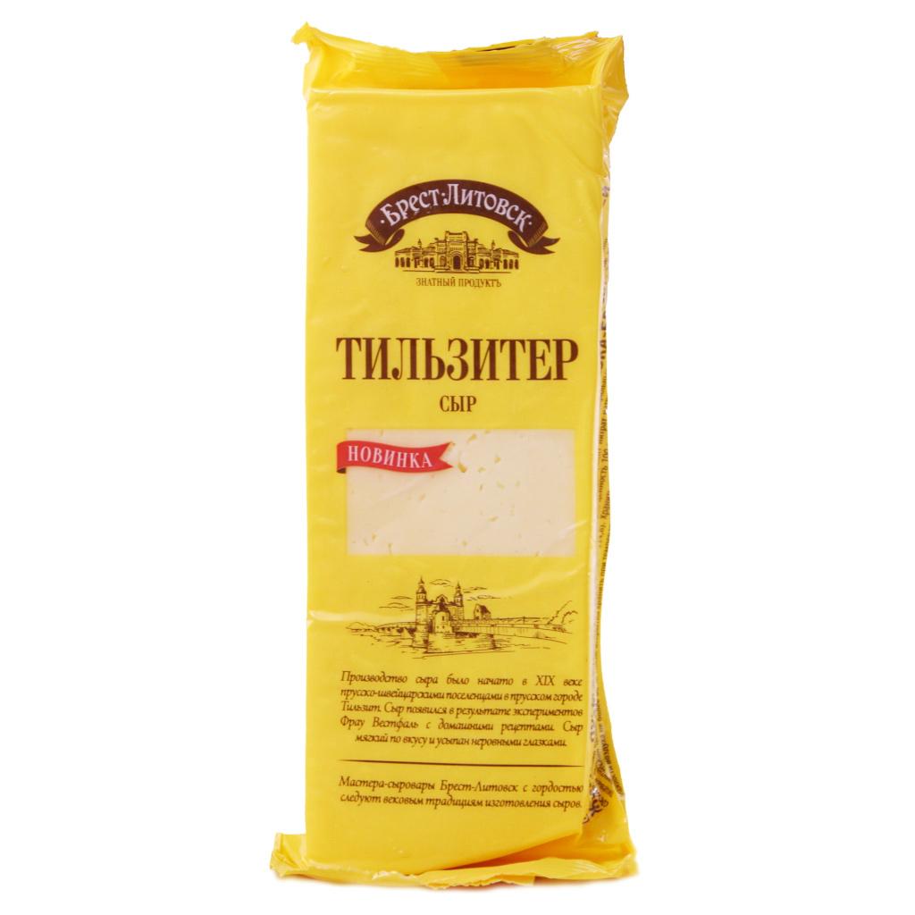 Сыр Брест-Литовск Тильзитер 45% 240 г