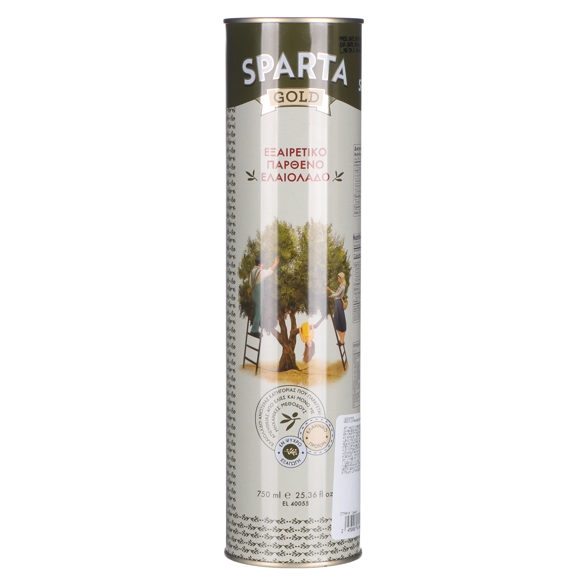 Масло оливковое Sparta Gold Extra Virgin 750 мл