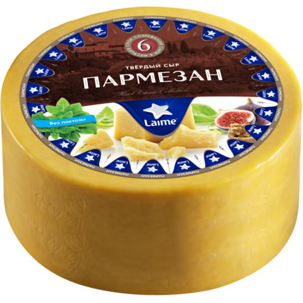 Фото - Сыр Laime Пармезан срок созревания 6 месяцев 40% без брэнда бзмж сыр твердый пармезан 40% laime