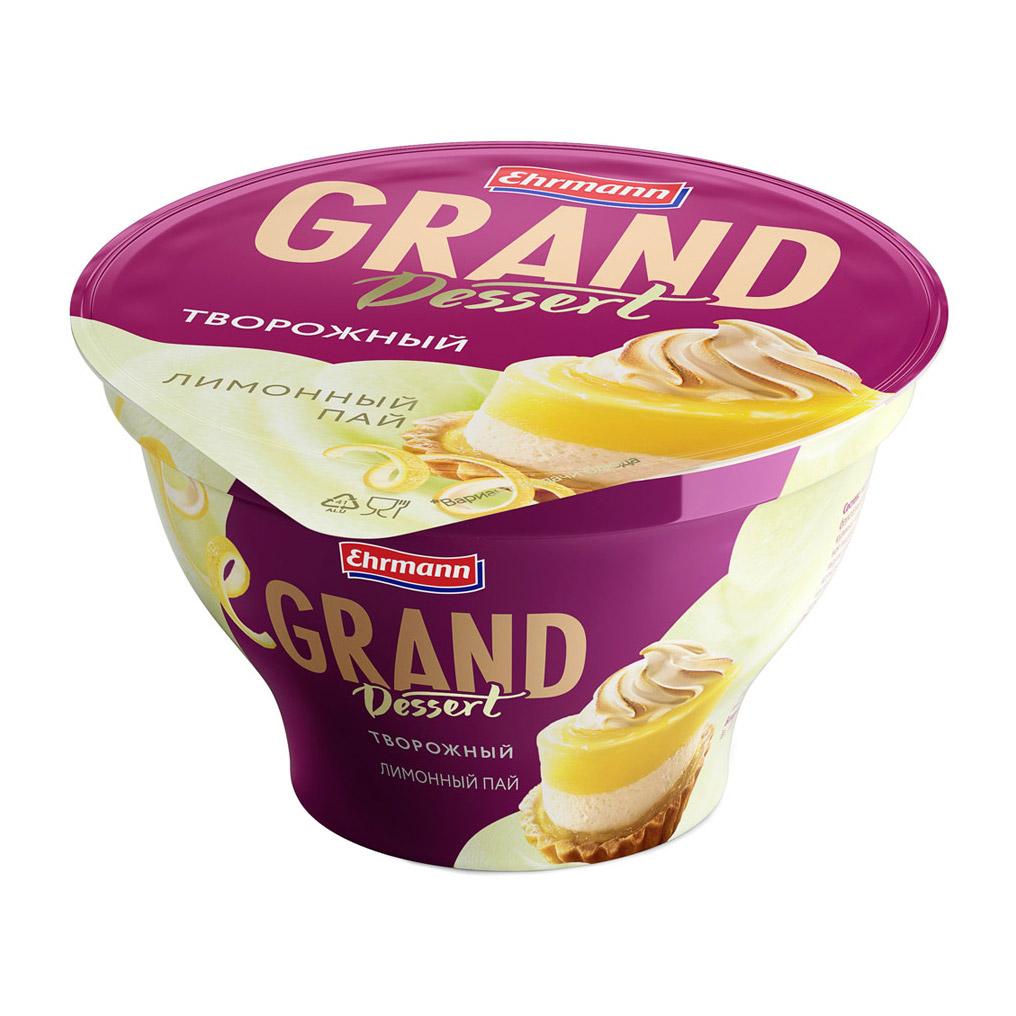 Десерт творожный Ehrmann Grand Dessert лимонный пай 5% 120 г