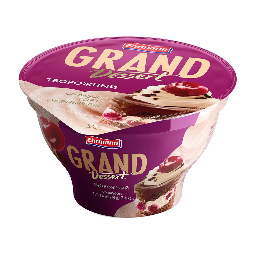 Десерт творожный Ehrmann Grand Dessert Торт Черный лес 5,1% 120 г