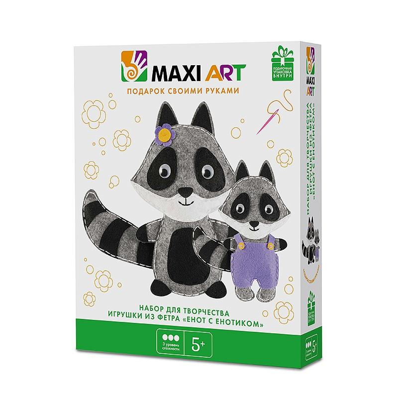 Набор для творчества Maxi Art Енот с енотиком