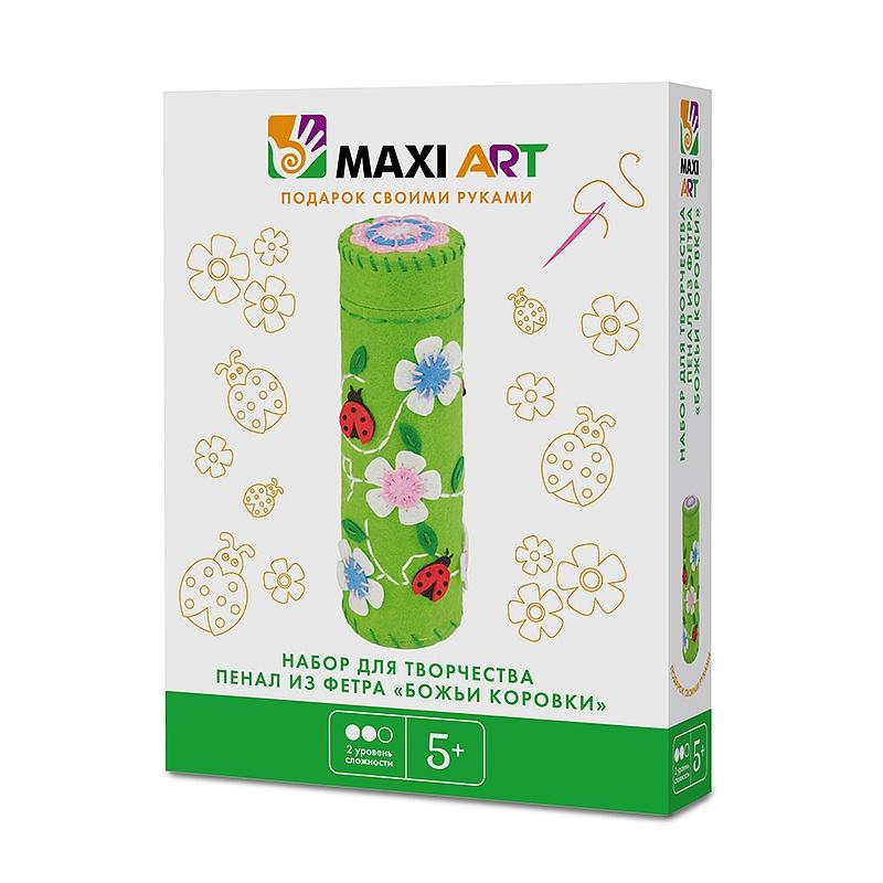 Набор для творчества Maxi Art Пенал Божьи коровки