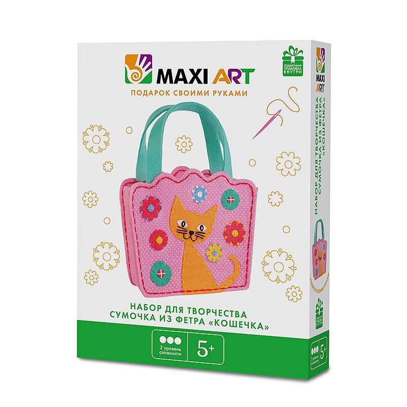 Набор для творчества Maxi Art Пенал Кошечки