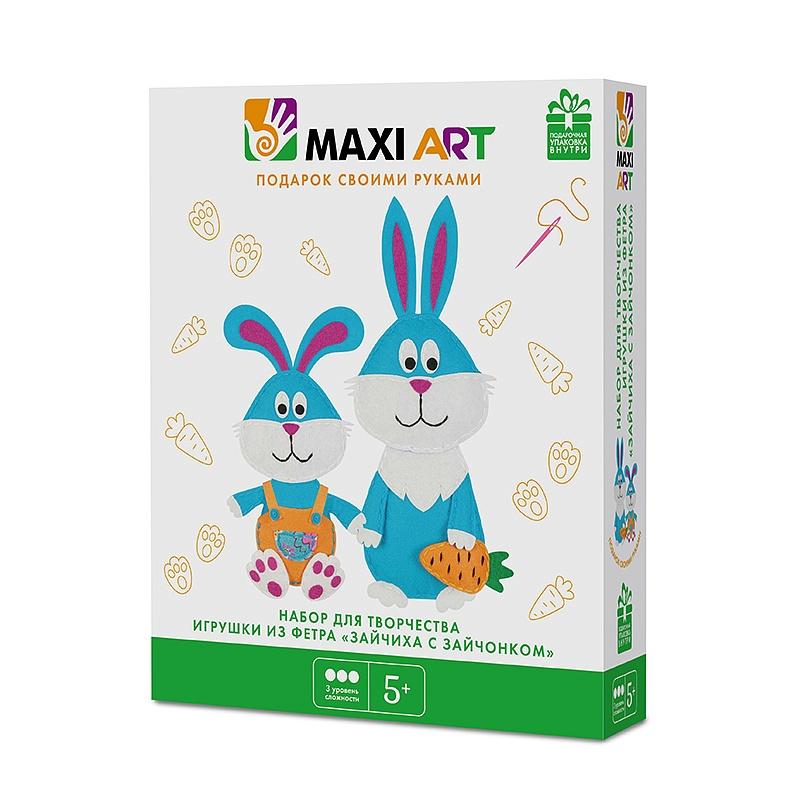 Набор для творчества Maxi Art Зайчиха с зайчонком
