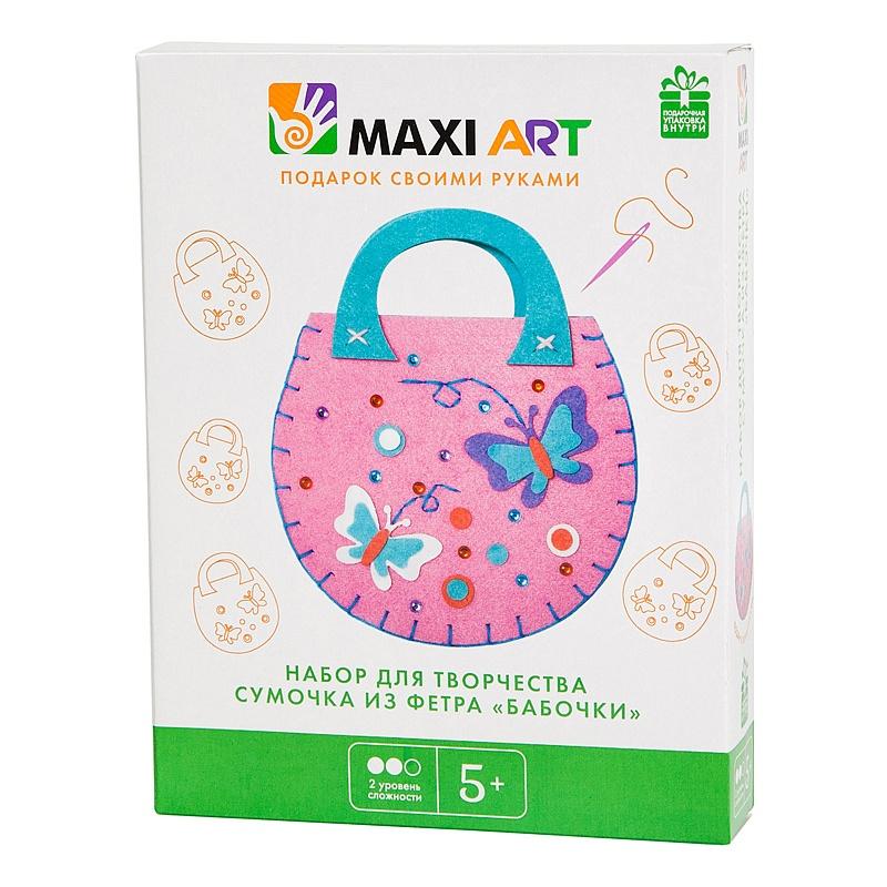 Набор для творчества Maxi Art Сумочка Бабочки