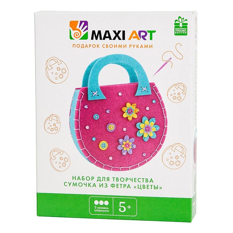 Купить Набор для творчества Maxi Art Сумочка Цветы, Творчество