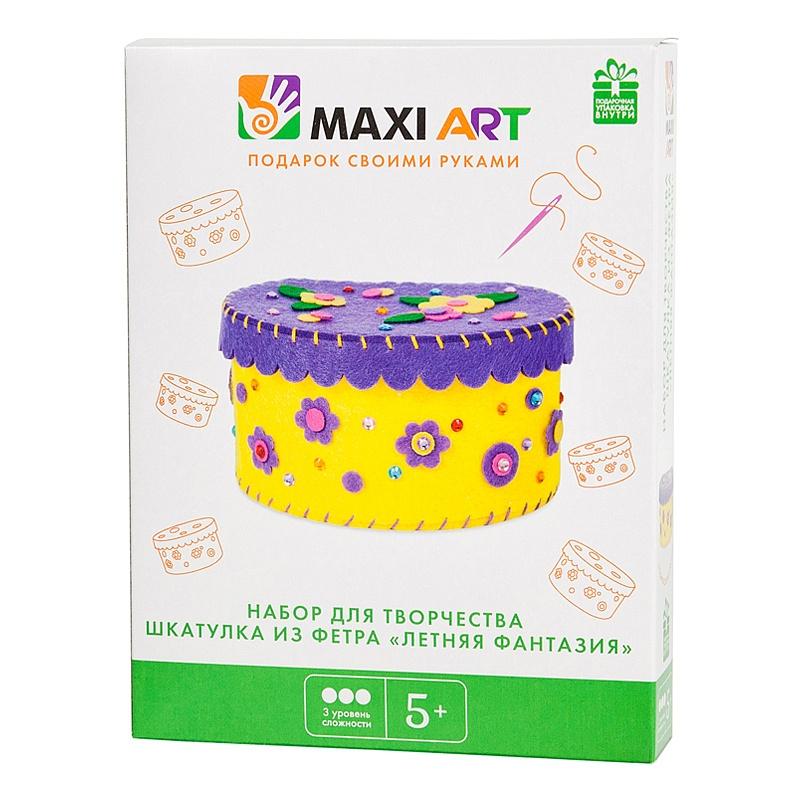 Набор для творчества Maxi Art Шкатулка Летняя Фантазия