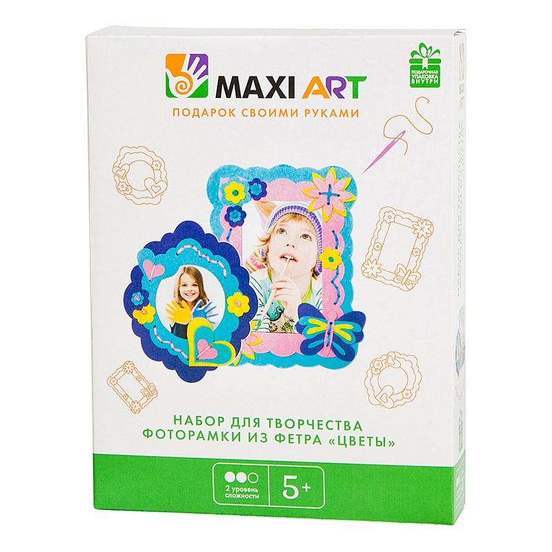 Купить Набор для творчества Maxi Art Фоторамка Цветы, Творчество