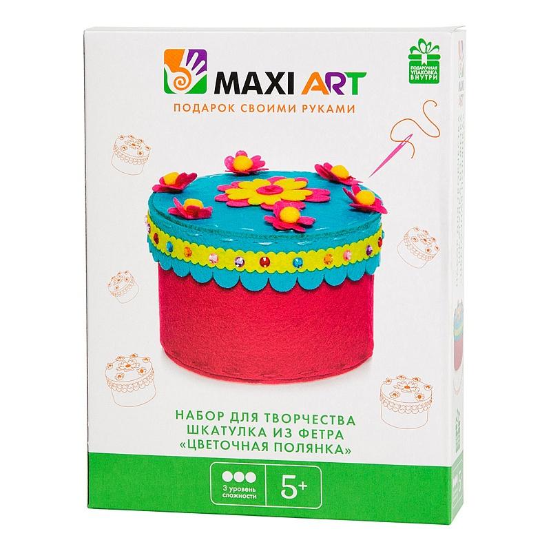 Набор для творчества Maxi Art Шкатулка Цветочная полянка