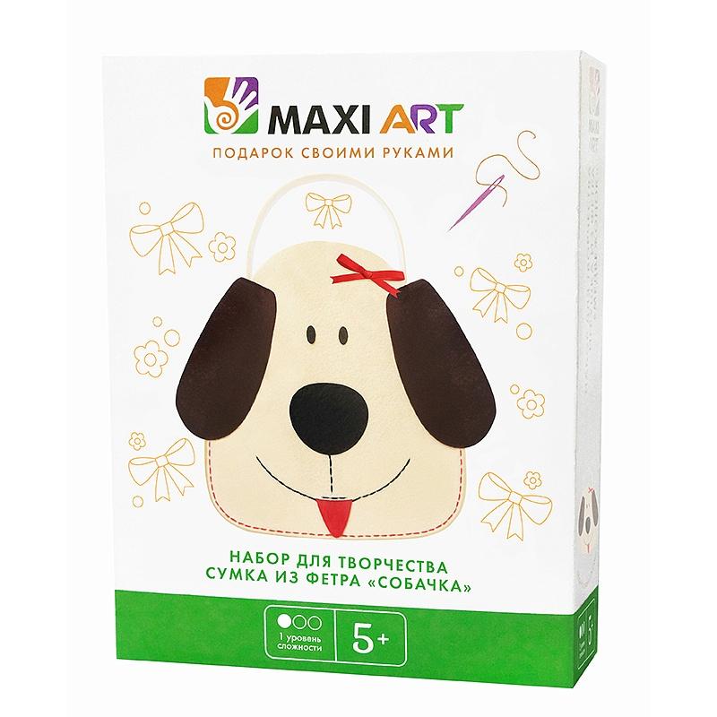 Набор для творчества Maxi Art Сумка Собачка