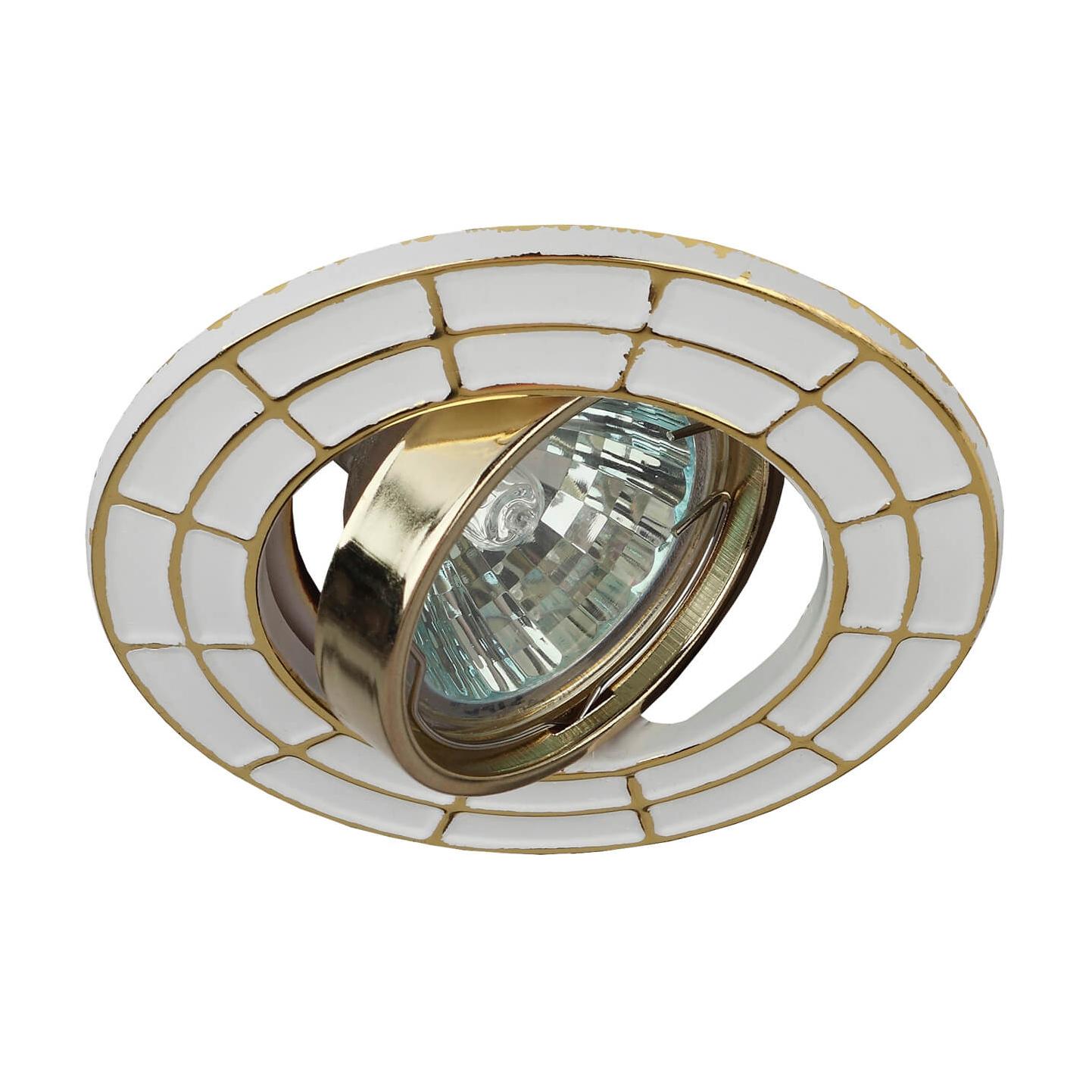 Встраиваемый светильник ЭРА Штампованный ST7A GD/WH эра