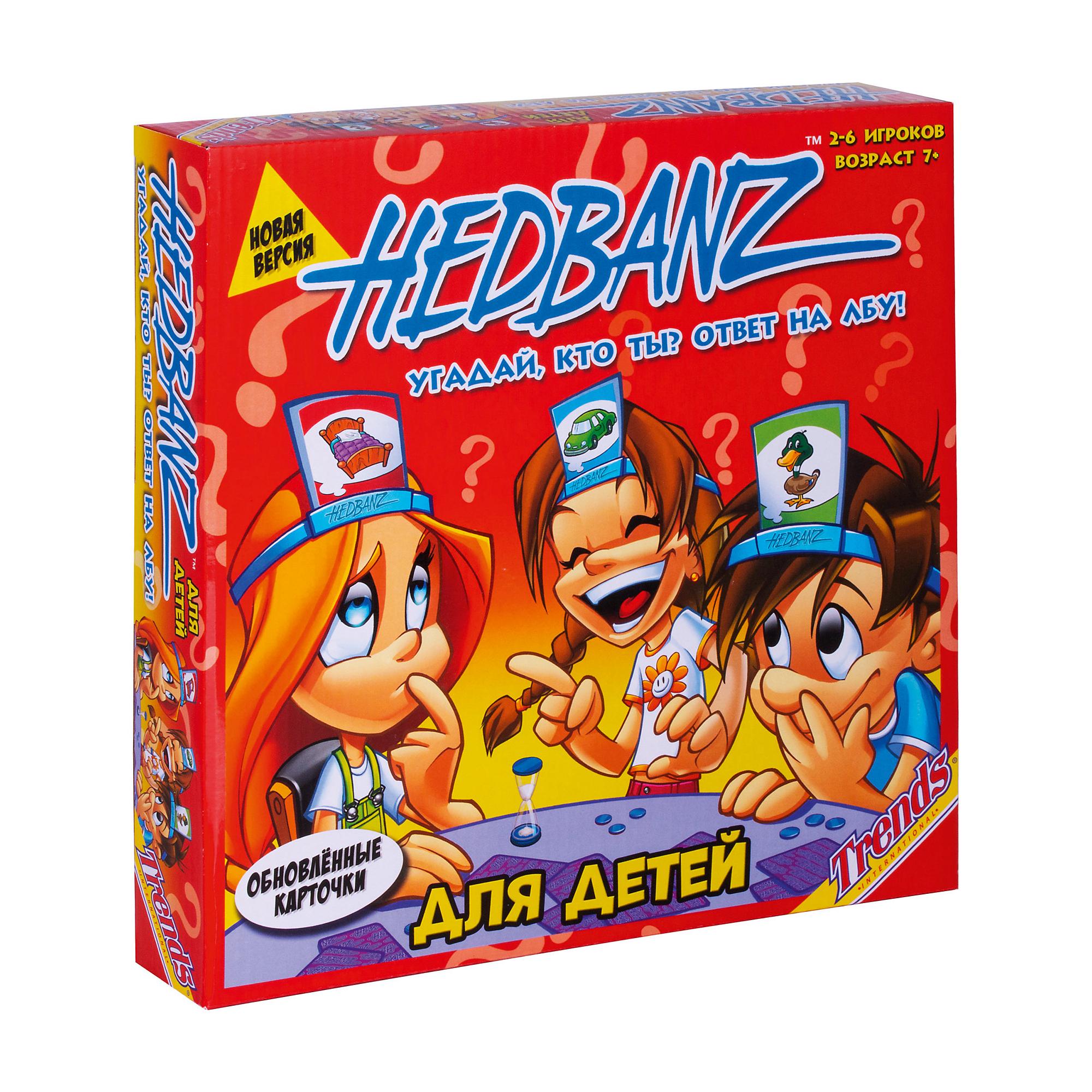 Настольная игра Trends Hedbanz Угадай, кто ты? настольная игра trends мой первый hedbanz
