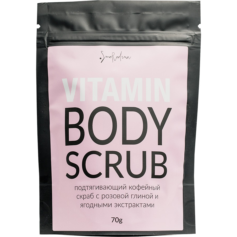Кофейный скраб для тела SmoRodina Vitamin Подтягивающий с ягодными экстрактами 70 г qp масляно кофейный скраб лемонграсс 100 г