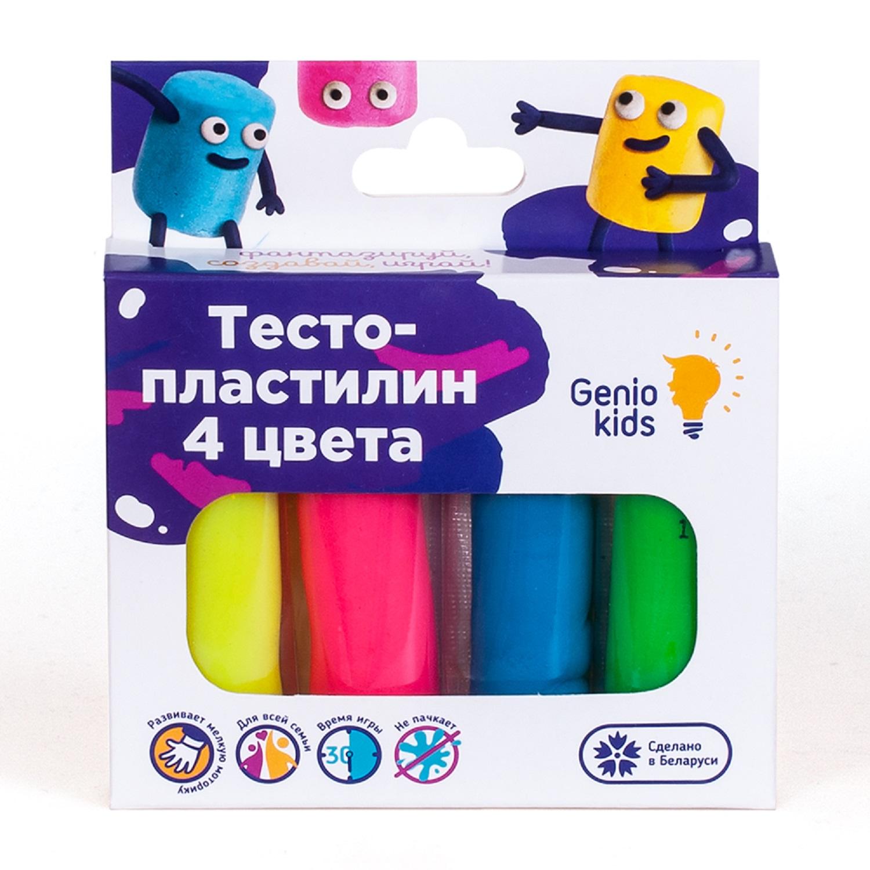 Набор для лепки Genio Kids-Art Тесто-пластилин 4 цвета набор для лепки genio kids art 4 шт