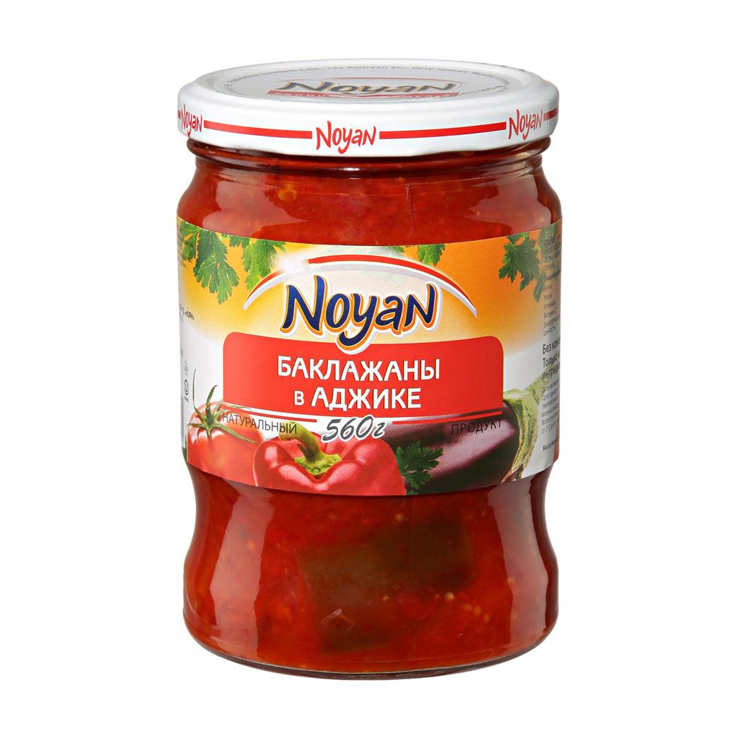 Баклажаны Noyan в аджике 550 г баклажаны жареные noyan с черносливом в томатном соусе 560 г