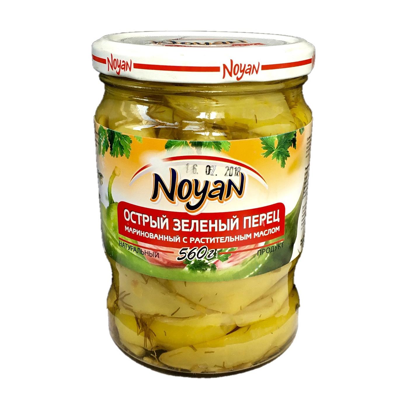 Зеленый перец Noyan маринованный 560 г баклажаны жареные noyan с черносливом в томатном соусе 560 г