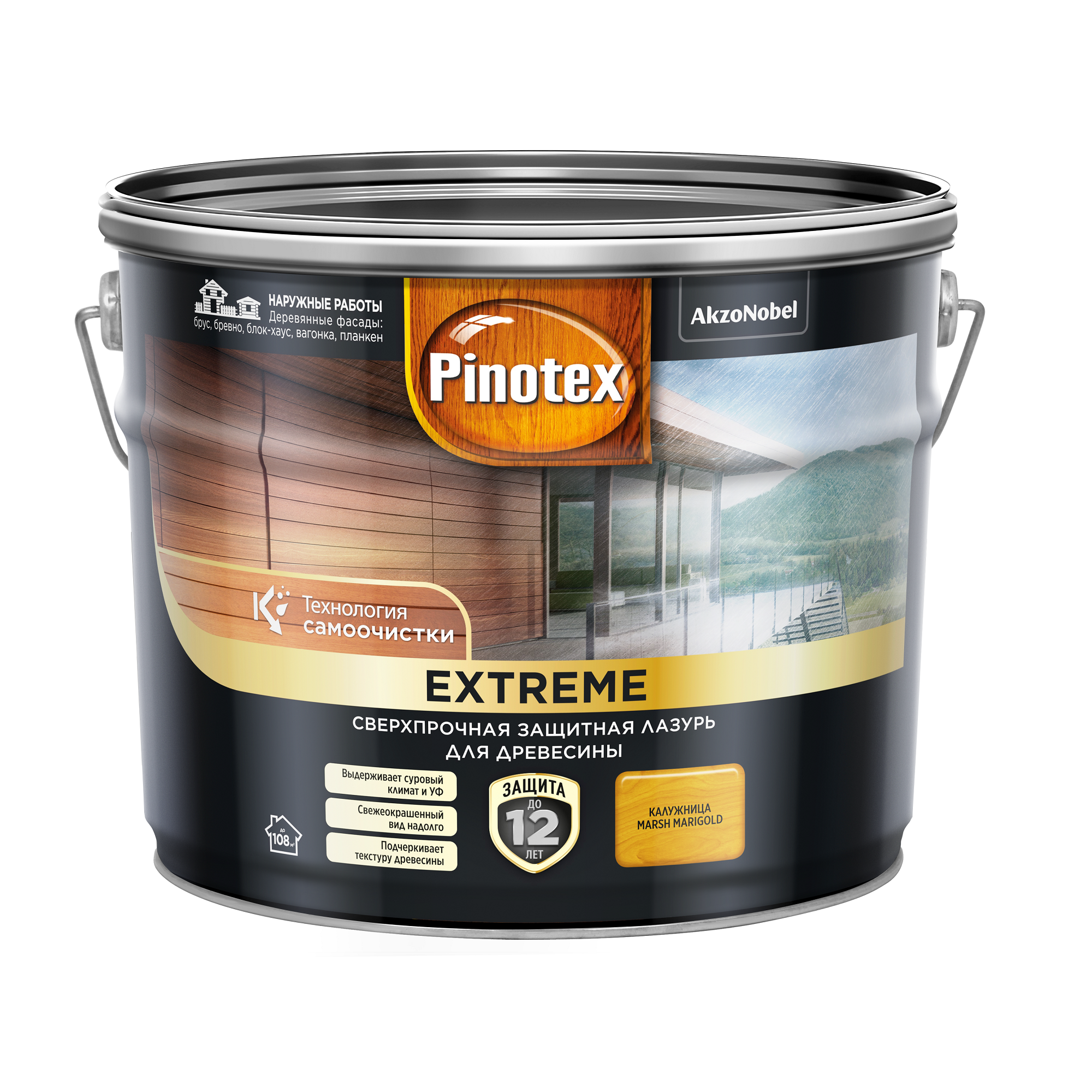 Лазурь для дерева Pinotex extreme калужница 9л