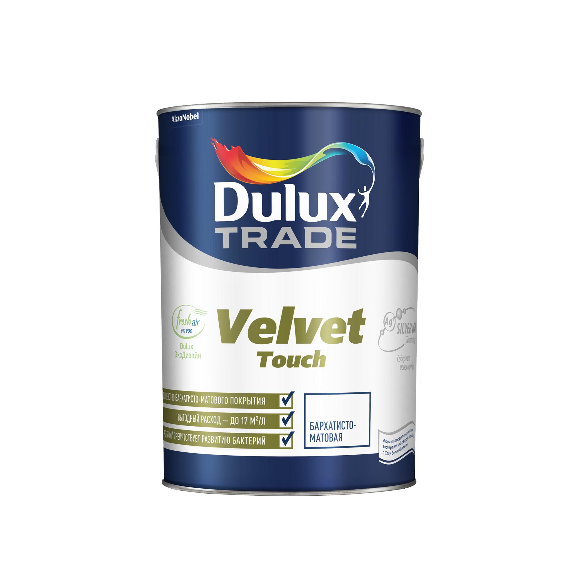 Купить Краска для внутренних работ Dulux Velvet Touch белая, 5 л, Дюлакс/Dulux, Россия, белый