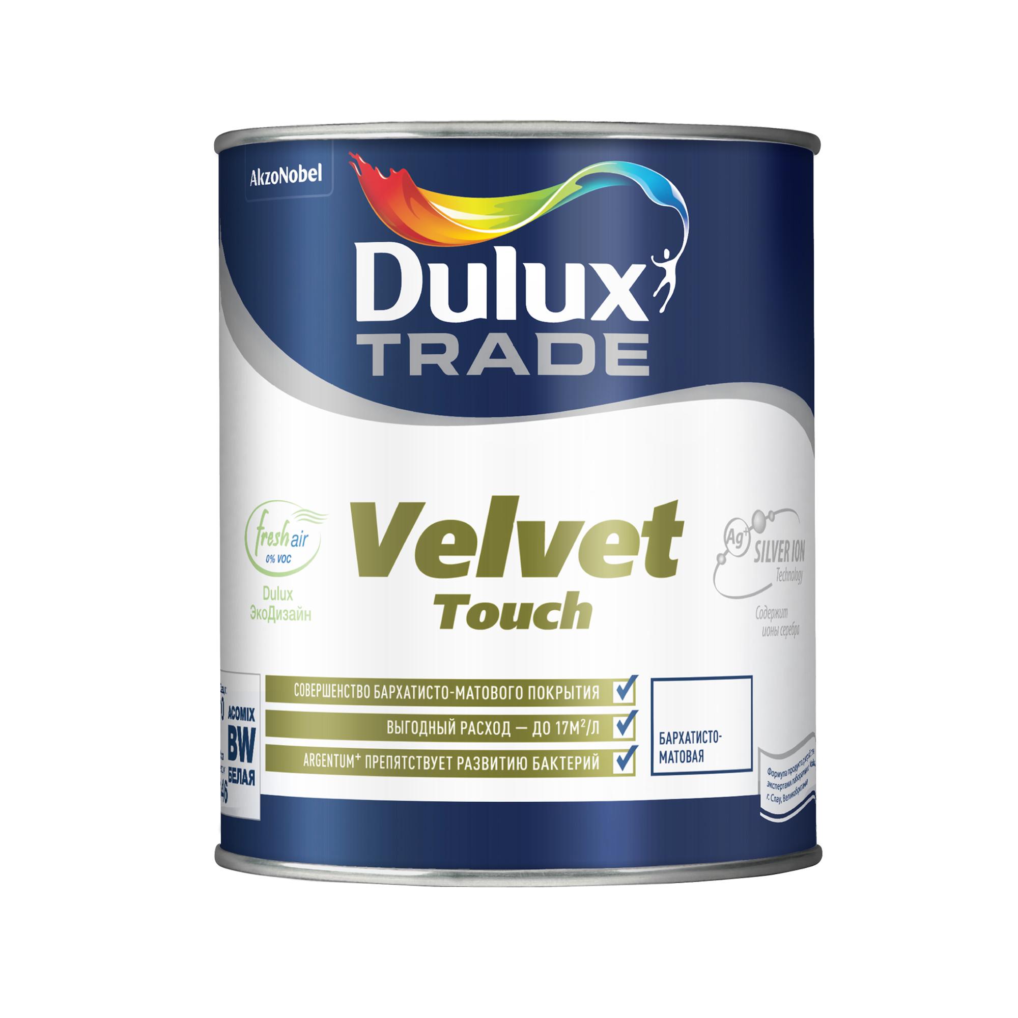 Купить Краска для внутренних работ Dulux Velvet Touch белая, 0, 96 л, Дюлакс/Dulux, Россия, белый