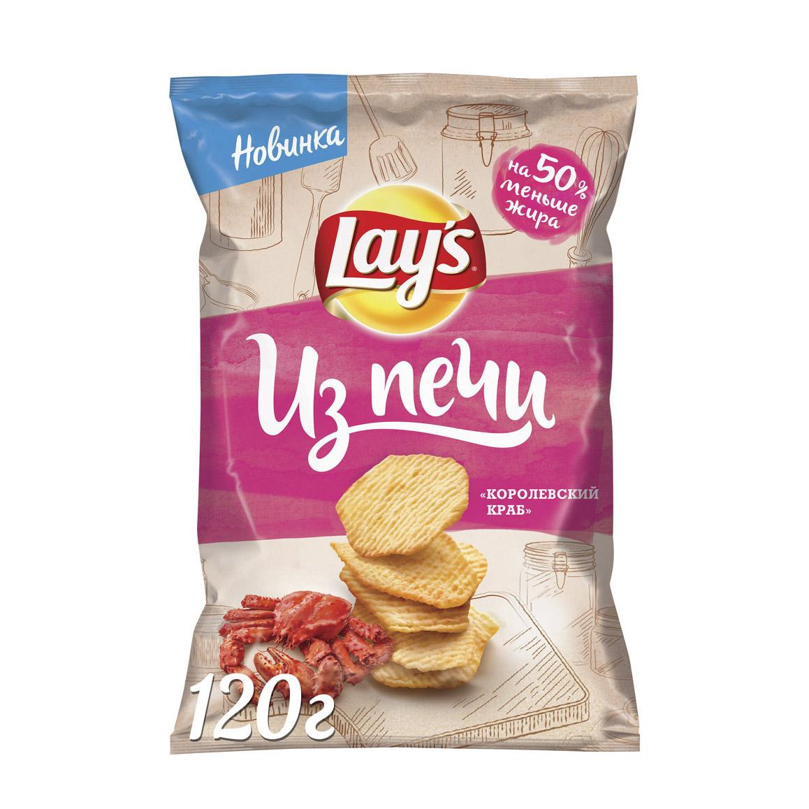 Чипсы картофельные Lays Из Печи Королевский краб 120 г недорого