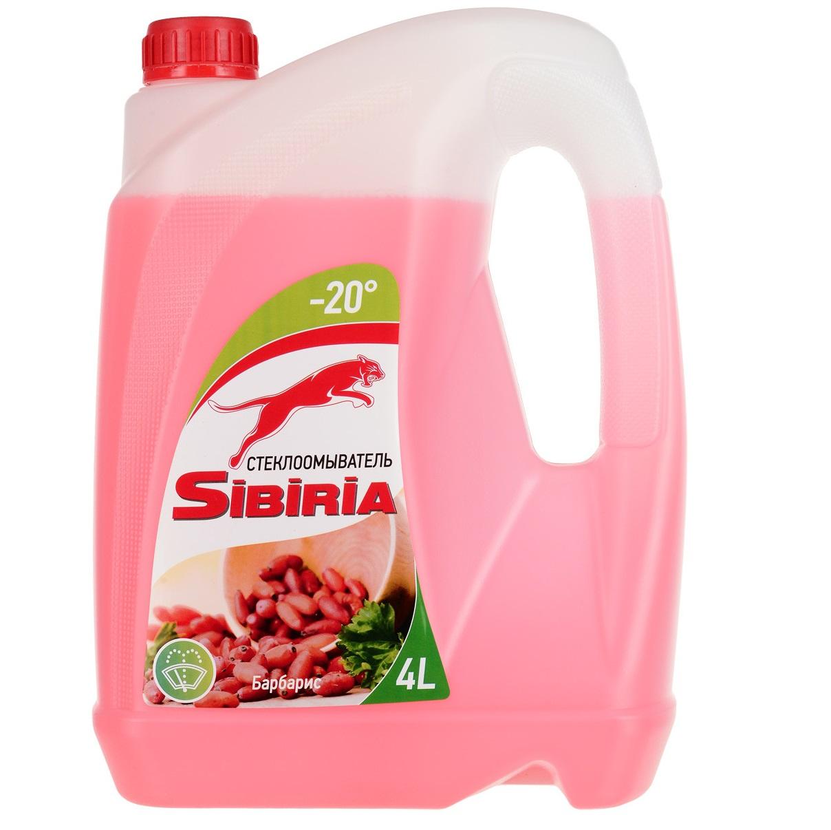 Жидкость незамерзающая Sibiria -20 барбарис 4л.
