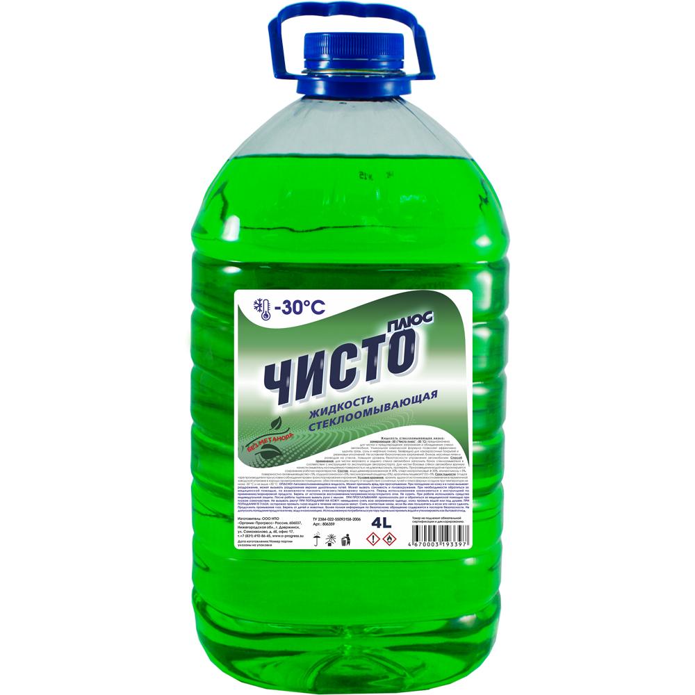 Жидкость незамерзающая Чисто плюс -30 4 л пэт