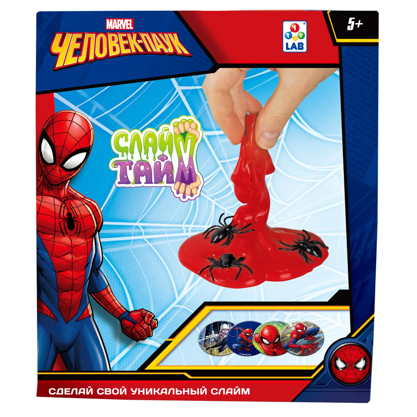 Набор Слайм Тайм Человек-паук