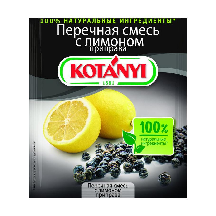 Приправа Kotanyi перечная смесь с лимоном 20 г