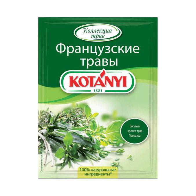 Приправа Kotanyi французские травы 17 г