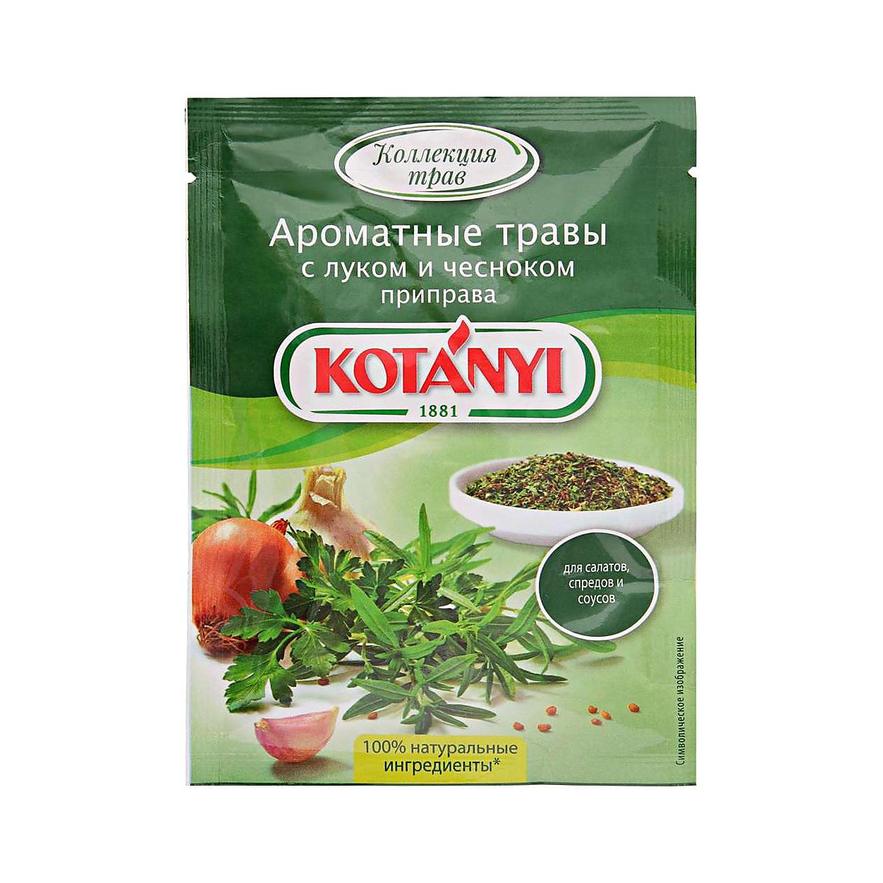 Приправа Kotanyi Ароматные травы с луком и чесноком 20 г