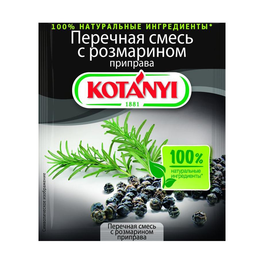 Приправа Kotanyi перечная смесь с розмарином 20 г