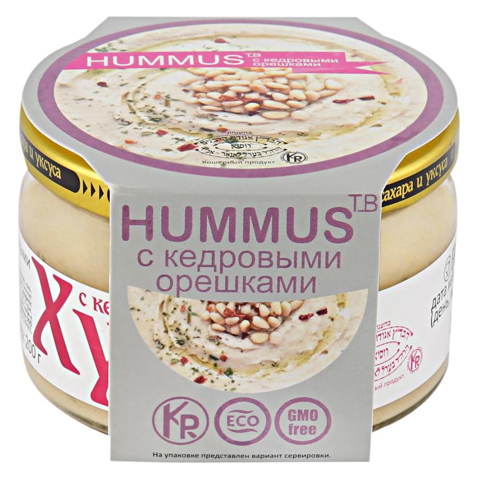 Фото - Хумус Тайны востока с кедровыми орешками 200 г tomtom брускетта из вяленых томатов с кедровыми орешками 140 г