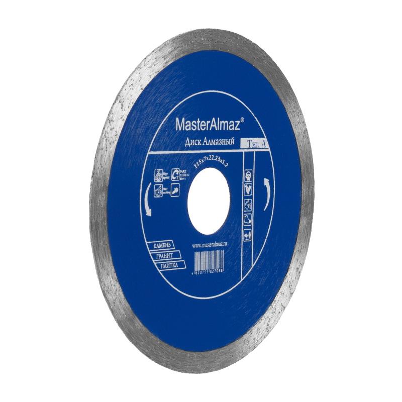 Фото - Диск алмазный МастерАлмаз PRO (Тип А) 180х7х25 4х1 8 по камню и керамике сплошной нож мастералмаз для триммера 3 лезвия 230х25 4х1 4 мм 10505251
