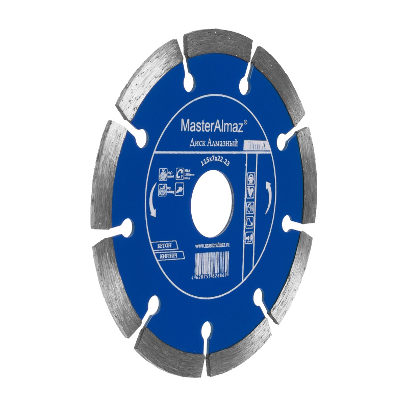Фото - Диск алмазный МастерАлмаз PRO (Тип А) 115х7х22 23 по бетону сегментный диск алмазный мастералмаз standard тип в 180х5х22 23 по камню сплошной