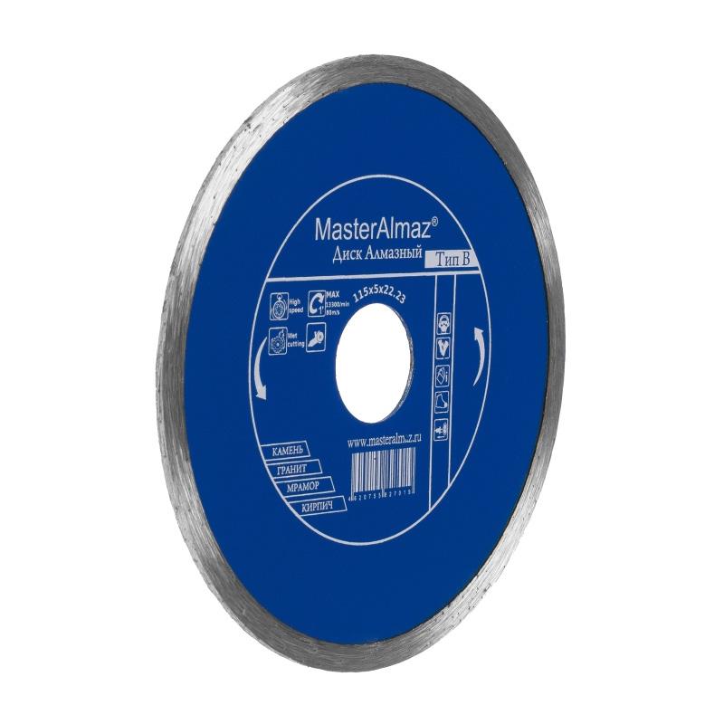 Фото - Диск алмазный МастерАлмаз standard (Тип В) 230х5х22 23 по камню сплошной диск алмазный мастералмаз standard тип в 180х5х22 23 по камню сплошной